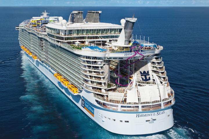 Grootste cruiseschip ter wereld in Rotterdam